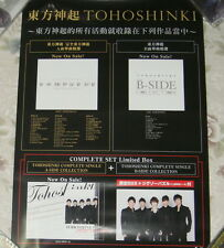 TOHOSHINKI TVXQ Complete Single Collection Promo Poster
