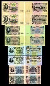 Rusia -  2x 10 - 100 Rubles - Edición 1947 - P225 - P232  - Reproducción - 10