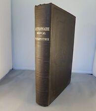 DICTIONNAIRE MEDICAL ET THERA.. DES SPECIALITES PHARMACEUTIQUES / 1885 CARMOUCHE