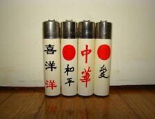 ACCENDINI CLIPPER JAPANESE JAPAN - OLD SET -LIGHTERS-MECHEROS-BRIQUET-FEUERZEUG
