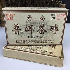 2004yr Yunnan Pingxiwangfu BE Puerh Cha Brick Pu'er Tea/Ripe/Shu/250g/Brick