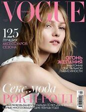 Vogue Magazine Ukraine April 2015,Vanessa Paradis NEW