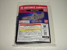 Bandai 1/144 HG Customize Campaign (2015) Set A! Gundam Gunpla