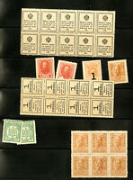 Russia Stamps 1920s Lot of 32 Advertising on Back