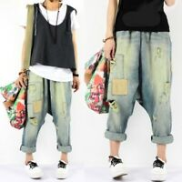 New Classic Womens Washed Denim Loose Harem Pants Casual Trousers Comfort Jeans