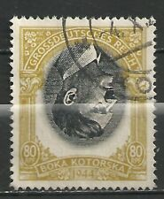 GERMANY CROSS REICH OCCUPATION LOCAL KOTORSKA  INVERTED  RARE Pr e 25.000 USED