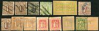 Hamburg GERMAN STATES Stamps Postage Used Mint LH