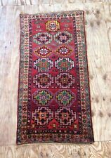Antique Moghan Hand Woven Rug