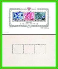 POLAND 1950 ROOSEVELT S/S o/print GROSZY/WARSZAWA Mi#BLOCKA11 LH CV1900,00+ EURO