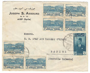 SYRIA. 1946 COMMERCIAL COVER TO NEW ZEALAND WITH STAMPS BOTH SIDES.