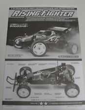 New Tamiya 58416 Rising Fighter Instructions/Manual 11050758