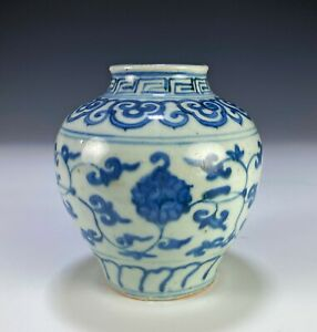 Antique Chinese Blue and White Porcelain Jar - Ming Dynasty