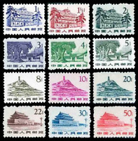 China stamps 1961-62   R11/R12  Revolutionary Sacred Places  1st & 2nd Print