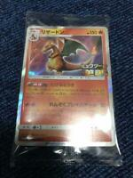 Pokemon Card Charizard Mewtwo Strikes Back Evolution Seven Eleven Ltd. w/Traking