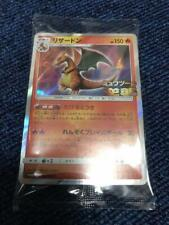 Pokemon Card Charizard Mewtwo Strikes Back Evolution Seven Eleven Ltd. w/Traking