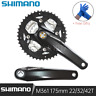 Shimano Alivio FC-M430/431 Crankset Crank 170L 9-speed Octalink 22-32-44T