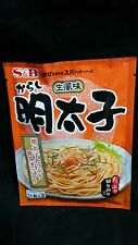 Japanese S &B Mentaiko pasta sauce makes two dishes. Very delicious and tasty