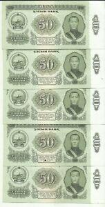 MONGOLIA LOT 5x 50 TUGRIK. 1966  P 40. UNC CONDITION. 8RW 02DES