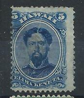 """Hawaï N° 24 Obl (FU) 1867/71 - """"Kamehameha V"""""""