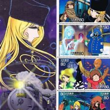 """C1974, """"Galaxy Express 999"""" Animation Hero and Heroine Series, No.3"""