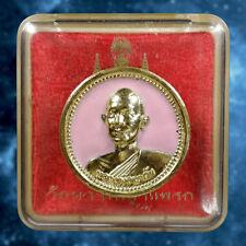Genuine Thai Amulet Coin Powerful Phra LP. Malai Wealth Talisman Magic Holy Luck