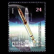 Macedonia 2008 - 50th Anniversary of the Satellite Explorer I - Sc 430 MNH