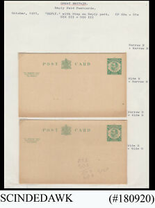 GREAT BRITAIN - 1911 1/2d KGV REPLY PAID POSTCARDS #CP 60a-61e MINT 2nos