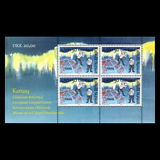 Greenland 1997 - Greenland's House of Culture Art - Sc B22a MNH