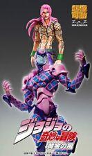 JoJo's Bizarre Adventure Diavolo & King Crimson Super Action Statue Figure Set