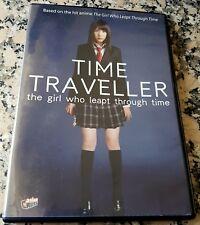 TIME TRAVELLER Girl Who Leapt Through Time Travel RARE DVD Narumi Yasuda 1972