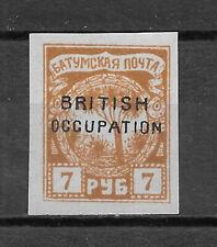 BATUM , GEORGIA , 1919 , NO. 20 , 7r STAMP IMPERF , VLH , CV$5.25
