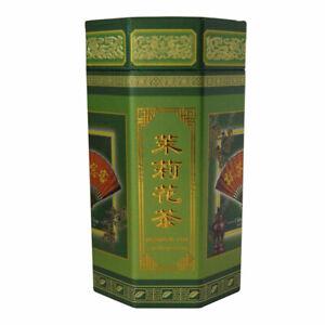 CHINESE LOOSE LEAF JASMINE TEA IN CADDY - 250G