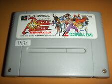 BATTLE MASTER Nintendo Super Famicom software SFC SNES 1532