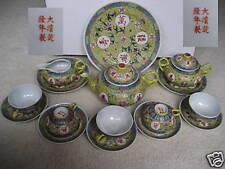 CHINESE PORCELAIN TEA SERVICE SET.  QIANLONG,1940s VINTAGE REPRODUCTION