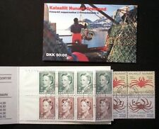 Greenland Stamp Booklet #03 1993 Crab Fishers & Corrected OPILIO - VARIETY - CTO
