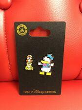 Tokyo Disneyland Resort Japan: Pixel Donald, Chip, and Dale Pin Set (Dp-10)