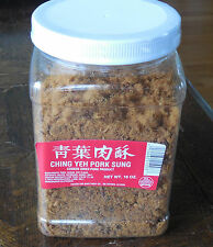 Chinese Cooked Shredded Dried Pork Asian Dish 16OZ Ching Yeh Pork Sung Free Ship