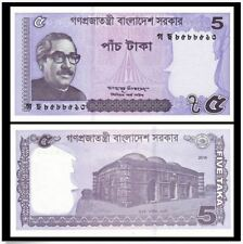 Bangladesh Banknote 5 Taka 2017 (UNC) 全新 孟加拉 5塔卡 2017