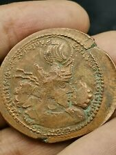 Ancient sasanian, Persia., King shapur rare copper, minted coin. 260-271 CE