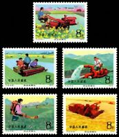 China Stamp 1975 T13 Farm Mechanization MNH OG