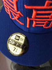 SUPREME NEW ERA JAPAN HAT BASEBALL HAT BLU ORANGE 59FIFTY NEW SIZE 7.3/8 MEDIUM
