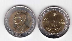 THAILAND - BIMETAL 10 BAHT UNC COIN 1998 YEAR Y#348 10th ASIAN GAMES
