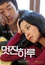 "KOREA MOVIE ""My Dear Enemy""/ENG SUBTITLE/REGION 3/ KOREAN FILM"