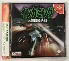 INCOMING HUMANITY LAST BATTLE DC Dreamcast JAP
