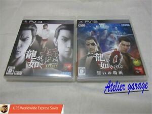 USED PlayStation 3 PS3 Ryu Ga Gotoku KIWAMI + 0 Zero 2 Set Yakuza Mafia Japanese