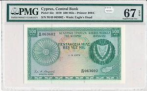 PM0062 Cyprus 1979 500 Mils PMG MS 67EPQ 42c combine