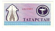 Tatarstan  200  rubli    1994   FDS UNC  Pick 7a   lotto 1262