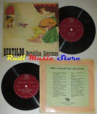 LP 33 7'' BERTOLDO BERTOLDINO E CACASENNO PINOCCHIO italy C.E.B. IX cd mc dvd