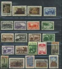 USSR 1950 Complete Year Set used