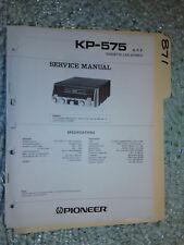 Pioneer kp-575 service manual original repair book stereo car radio tape 17 page